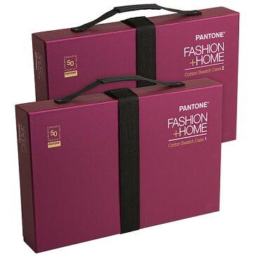 【お取寄せ】PANTONE(パントン)ファッション+ホーム コットン スワッチケース FFC206