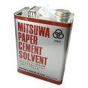 Mitsuwa-sv-3800
