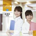 Tomoco001