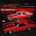 ディーラーモデル ACME 1:18 1967年モデル シボレーカマロ 427 SS レッド1967 Chevrolet Camaro 427 Red Acme Dealer Exclusive Limited Edition to 604 pieces Worldwide 1/18 Diecast Model Car by Acme