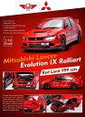 Super A 1/18 ミニカー ダイキャストモデル 2006年モデル 三菱 ランサー EVOLUTION IX RALLIART2006 Mitsubishi Lancer EVO IX RALLIART 1/18 by Super A