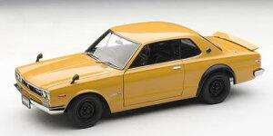 オートアート 日産自動車ライセンス商品1970年モデル 日産 スカイライン ハードトップ KPGC10...