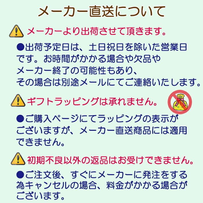 【送料無料・メーカー直送】TAKIZUMI(瀧住)シーリングファンLEDタイプTLFR6048