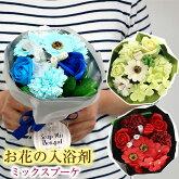 【送料無料】ソープミックスブーケソープフラワー入浴剤花束全6色