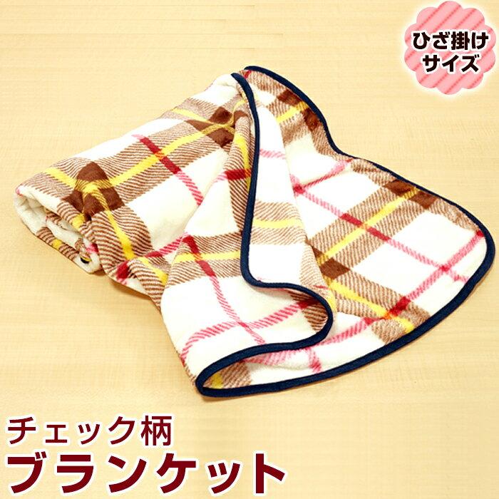 寝具, 毛布・ブランケット  10073cm