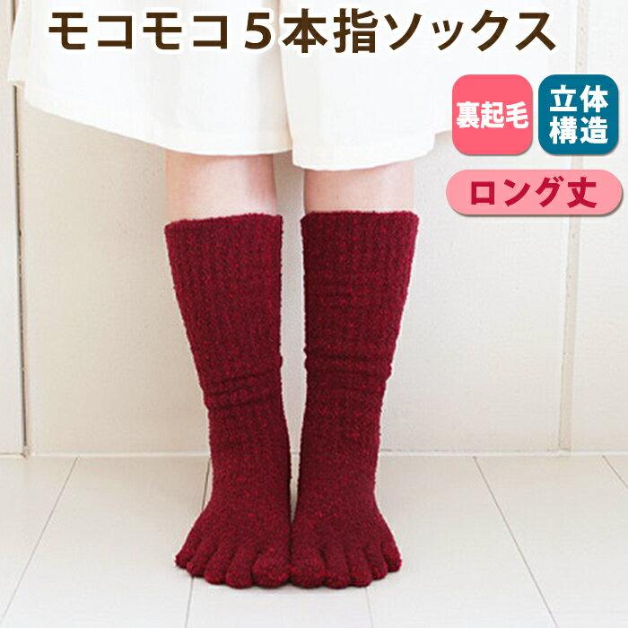 靴下・レッグウェア, 靴下  5