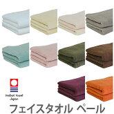 今治タオル高品質日本製吸水性抜群上質コットンコットン柔らか安心安全赤ちゃんふかふかフェイスタオル