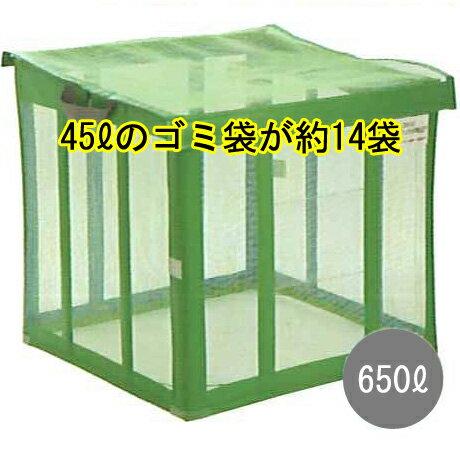 緑-GSG650※45Lのゴミ袋約14袋用カラス除けゴミボ...