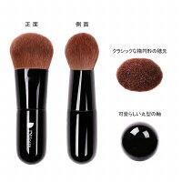 ドゥケア(DUcare)化粧筆ファンデーションブラシフェイスブラシ最高級のタクロンを使用