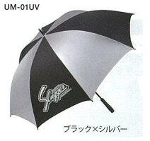 【予約受付中!】久保田スラッガーアンブレラ(傘)UM-01UV