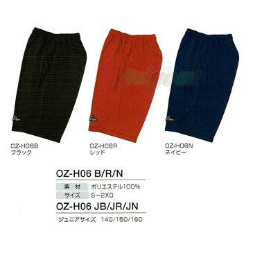 久保田スラッガー ハーフパンツ OZ-H06J 少年用 ジュニア キッズ ブラック ベイビー レッド