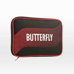 バタフライ(Butterfly) 卓球 バック&ケース メロワ・ケース 62800