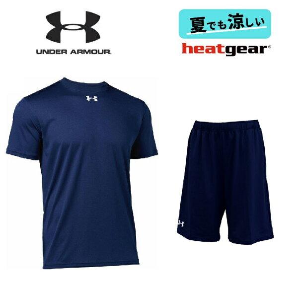 アンダーアーマーTシャツハーフパンツ上下セット半袖短パンヒートギアユニセックストレーニングフィットネススポーツ1310139-M