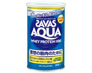 ザバス(savas) プロテイン ザバス アクア ホエイプロテイン100 グレープフルーツ風味18食分 CA1325