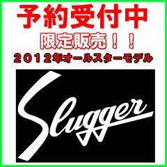 久保田スラッガー 2012年オールスターモデル「L7S」軟式内野手用スペシャルオーダーグローブ ホワイト×赤箔