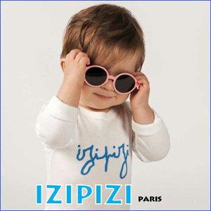 IZIPIZI PARIS 赤ちゃん サングラス 0〜1歳 99.9%UVカット 偏光レンズ【旧seeconcept】