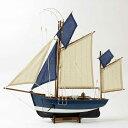 Tunaboatの模型「Les Thoniers」 ドイツ・Seaclub(シークラブ) マリン マリンテイスト 日本ではレア 船 マグロ漁船