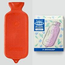 安定水枕 コンパクト