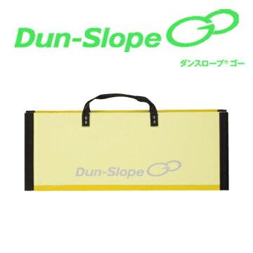 車いす用可搬型スロープ【ダンスロープGoS-70G2】