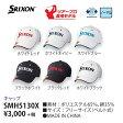 【ダンロップ】SRIXON(スリクソン)キャップ SMH5130X【ツアープロ着用モデル】 【お買い得商品】