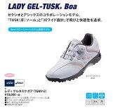 【ダンロップ】アシックス レディスゴルフシューズ TGN912 GEL-TUSK® Boa【XXIO(ゼクシオ)アシックスコラボモデル】【お買い得商品】