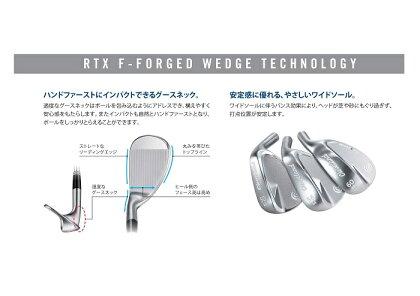【ダンロップ】Cleveland(クリーブランド)RTXF−FORGEDウェッジ【軟鉄鍛造】【16SS新製品】