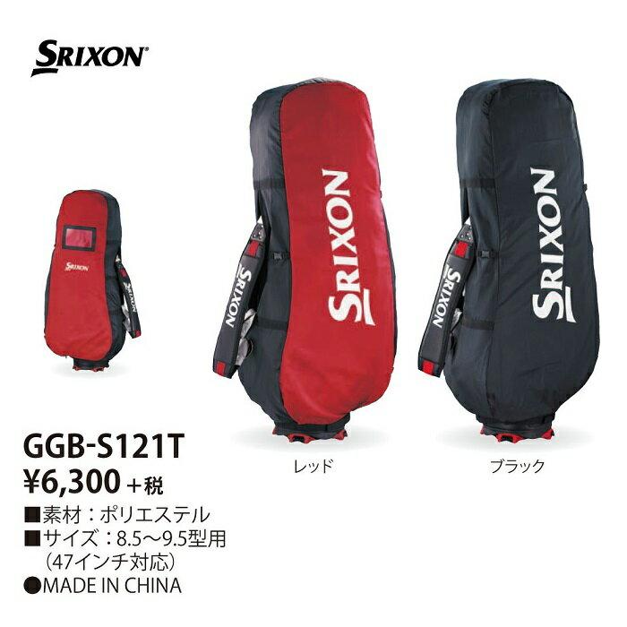 バッグ・ケース, その他 SRIXON GGB-S121T8.59.5