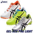 【ダンロップ】アシックス ゴルフシューズ TGN909 GEL-ACE PRO LIGHT【ツアープロ使用モデル】【お買い得商品】【送料無料】【軽量モデル】