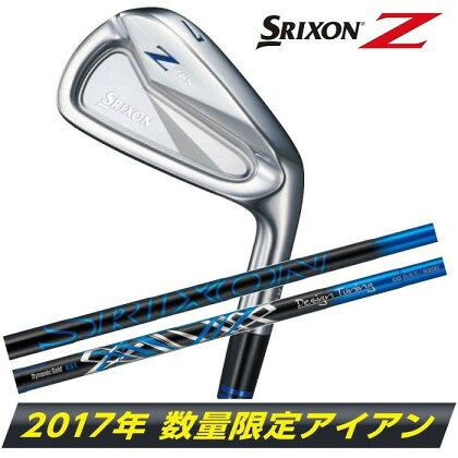 【ダンロップ】SRIXON(スリクソン)Z765アイアンリミテッドブルーエディションダイナミックゴールドDSTデザインチューニングシャフト6本セット(#5~9、PW)【2017年新製品】【数量限定モデル】【オリジナルアイアンカバー付】