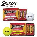 【ダンロップ】ゴルフボール SRIXON DISTANCE(スリクソン ディスタンス) 1ダース(12個入り)【2018年秋冬モデル】