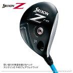 【ダンロップ】SRIXON(スリクソン)Z F45フェアウェイウッド RX-45 カーボンシャフト【お買い得商品】【送料無料】