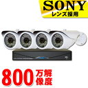 POE400-48G防犯カメラセット監視カメラ500万画素4...