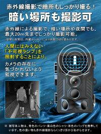 送料無料!防犯カメラトレイルカメラワイヤレス屋外電池式小型sdカード録画家庭用上書きケーブル無線モニターセットモニター付き有線録画機能付き人感センサー動体検知監視カメラ2000万画素防水防塵高精度センサーフルハイビジョンHDSL946