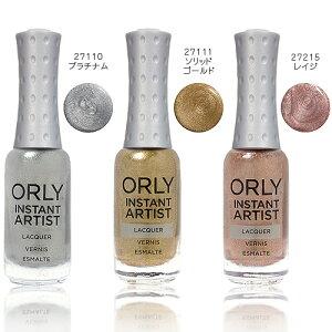 オーリー<ORLY>インスタントアーティスト/グリッターライン【9ml】【アート用 細筆タイプ】