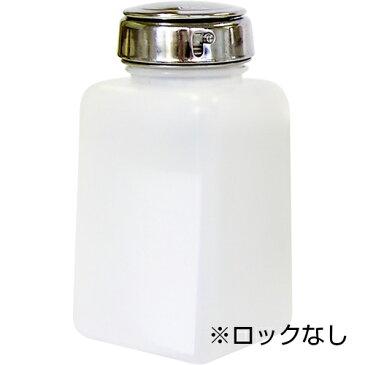 【除光液 ネイル ポンプ】メンダ<MENDA>リムーバー用ワンタッチポンプ180ml(6oz) ディスペンサー 容器
