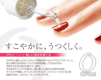 オーリー<ORLY>ネイルラッカーリムーバーソフト【郵便除外品】