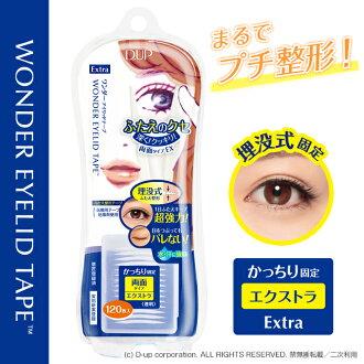D-UP Wonder Eyelid Tape Extra (double eyelid tape)