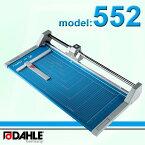 【送料無料】DAHLE(ダーレ) ローラーカッター552型(裁断幅510mm A3ノビ対応)