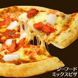 シーフードミックスピザ パーティー 記念日 誕生日 冷凍