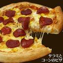 サラミとコーンのピザ