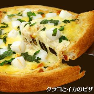 たらことイカのシソマヨネーズピザ パーティー 記念日 誕生日  冷凍