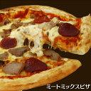 ミートミックスピザ パーティー 記念日 誕生日 冷凍