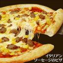 イタリアンソーセージとコーンのピザ パーティー 記念日 誕生日 冷凍