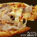 イベリコ豚のピザ