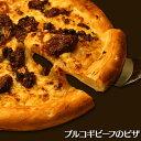 プルコギビーフのピザ パーティー 記念日 誕生日 冷凍