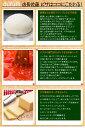 海老マヨのオーロラソースのピザ パーティー 記念日 誕生日 冷凍 3
