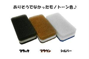 ダスキン台所用スポンジ抗菌モノトーン3個&レンジまわりふきん3枚セット