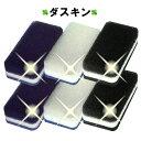 MARNA マーナ キラキラスポンジマルチ スポンジ ( キッチン 食器用 水垢 クリーナー たわし キッチン清掃 食器洗い )