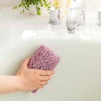 【ダスキン公式】浴槽用スポンジ掃除お風呂湯垢水アカステンレスホーロー浴槽抗菌洗剤無し