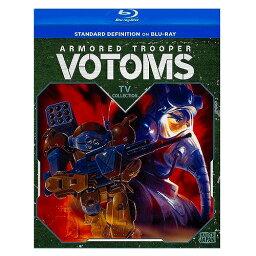 装甲騎兵ボトムズ 北米版ブルーレイ 全52話収録 BD